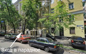 МАНУАЛ-ДЕЛЮКС на ул. Заньковецкой, 10, Киев